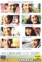 An Ordinary Love Story (DVD) (泰國版)