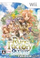 Rune Factory Oceans (日本版)