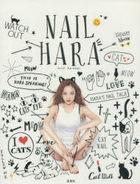Nail Hara - Hara's Nail Talk