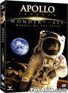 Apollo Program: The Wonder Of It All (DVD) (Hong Kong Version)