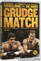 Grudge Match (2013) (DVD) (Korea Version)