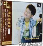 Niu Niu Plays Mozart (2015 Reissue Version) (China Version)
