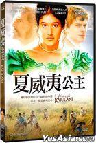 Princess Ka'iulani (2009) (DVD) (Taiwan Version)