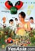 Bug Me Not (DVD) (US Version)
