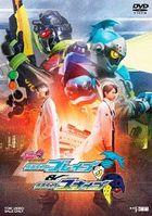 Kamen Rider Ex-Aid Trilogy Another Ending Kamen Rider Brave & Snipe  (DVD) (Japan Version)