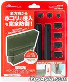 Nintendo Switch New Dust Catcher (Japan Version)
