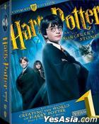 Harry Potter And The Philosopher's Stone (DVD) (Ultimate Edition) (Hong Kong Version)