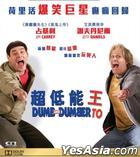 Dumb And Dumber To (2014) (Blu-ray) (Hong Kong Version)