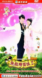 Woody Sambo (H-DVD) (Vol.2) (To be continued) (China Version)