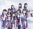 Juice=Juice#2 -!Una mas!-  (Normal Edition) (Japan Version)