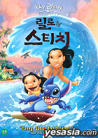 Lilo & Stitch (DVD) (Korean Version)