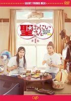 劇場版 聖哥傳 第1紀 (DVD)(日本版)