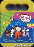 The Poppy Cat  Boxset 1 (Ep. 1-25) (DVD) (Hong Kong Version)