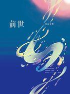 Yorushika Live PREVIOUS LIFE [BLU-RAY] (First Press Limited Edition) (Japan Version)