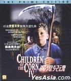 Children Of The Corn IV - The Gathering (The Prime Edition) (Hong Kong Version)