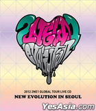 2NE1 - 2012 2NE1 Global Tour Live CD [New Evolution in Seoul]