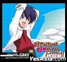 Sukinamono wa Sukidakara Shoganai!! Character Songs TARGET.6 GAKU (Japan Version)