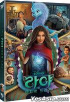 Raya and the Last Dragon (DVD) (Korea Version)
