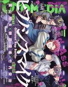 Animedia Bessatsu 01580-05 2021