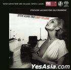 Easy To Love (SACD)