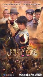 King Rouge (H-DVD) (End) (China Version)