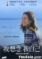 Still Alice (2014) (DVD) (Taiwan Version)