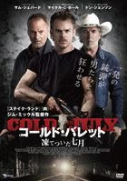 Cold in July (Blu-ray) (Japan Version)