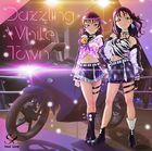 Dazzling White Town (ALBUM+BLU-RAY)  (Japan Version)