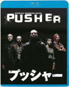 PUSHER (Japan Version)