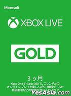 Xbox Live 3 Months Gold Membership Card (日本版)