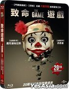 The Game (1997) (Blu-ray) (20th Anniversary Steelbook) (Taiwan Version)