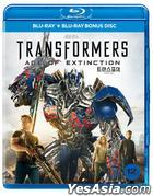 Transformers: Age of Extinction (Blu-ray + Blu-ray Bonus Disc) (2D) (Korea Version)