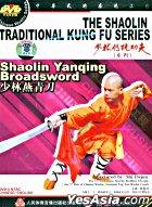 The Shaolin Traditional Kung Fu - Shaolin Yanqing broadsword (DVD) (China Version)