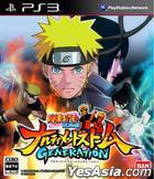 Naruto 狐忍 疾风传 Ultimate Ninja Storm Generations (日本版)
