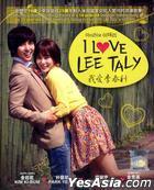 I Love Lee Taly (DVD) (End) (Multi-audio) (English Subtitled) (tvN TV Drama) (Malaysia Version)