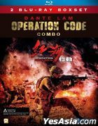 Dante Lam Operation Code Combo (2 Blu-ray Boxset) (Hong Kong Version)
