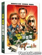 Once Upon a Time in Hollywood (2019) (DVD) (Taiwan Version)