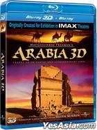 IMAX: Arabia (2010) (Blu-ray) (2D + 3D ( Hong Kong Version)