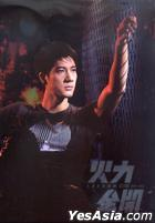 Leehom New + Best Selections (Hong Kong Version) (Preorder Version)