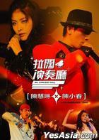 Music is Live Concert Hall - Kelly Chen x Jordan Chan Karaoke (DVD)