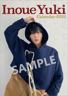 Inoue Yuki 2021 Desktop Calendar (Japan Version)