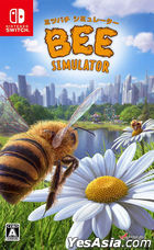 Bee Simulator (Japan Version)