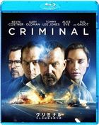 Criminal (Blu-ray) (Special Priced Edition) (Japan Version)