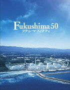 Fukushima 50 (Blu-ray) (Deluxe Edition) (Japan Version)