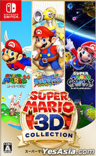 Super Mario 3D Collection (Japan Version)