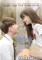 Girl's Generation (2016) (DVD) (English Subtitled) (Taiwan Version)