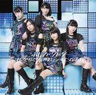 Korekara da! / Ashita Tenki ni Narae [Type SP] (SINGLE+DVD) (First Press Limited Edition) (Japan Version)