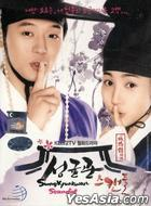 Sungkyunkwan Scandal (DVD) (End) (Multi-audio) (English Subtitled) (KBS TV Drama) (Malaysia Version)