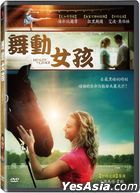 Healed by Grace (2012) (DVD) (Taiwan Version)