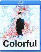 Colorful (Blu-ray) (Normal Edition) (Japan Version)
